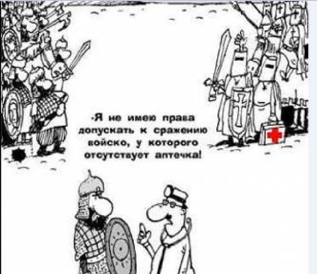 диетолог регина ахуньянова уфа