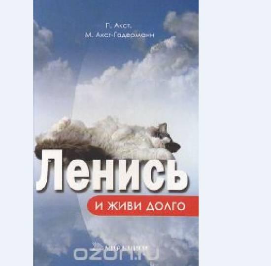 http://zapros.my1.ru/_nw/126/s25154772.jpg
