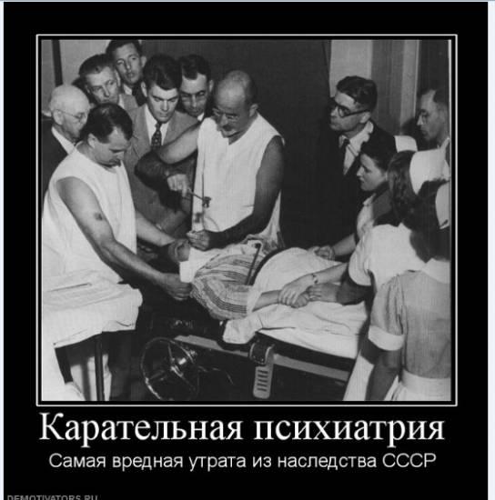 Психиатрическая больница им кащенко москва отзывы