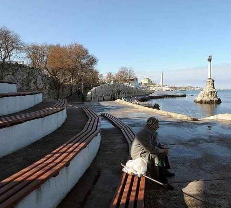 знакомства украина севастополь lang ru